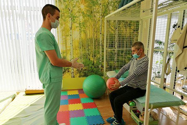 Медива Парк - зала за лечебна гимнастика, рехабилитация и кинезитерапия