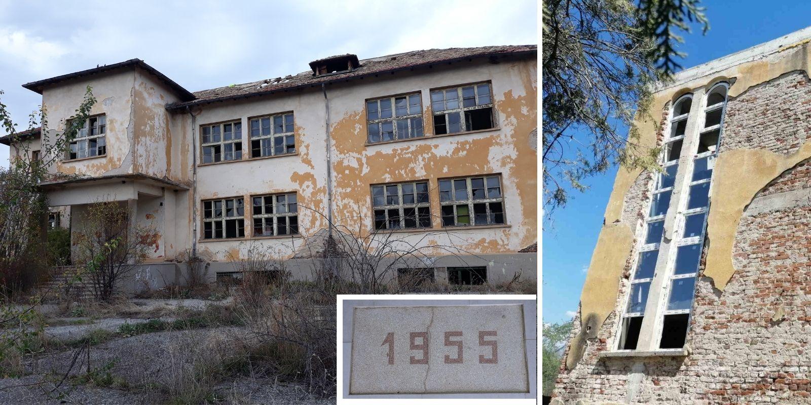 Долна Диканя - старото училище
